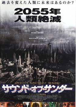 cinema-41.2.jpg