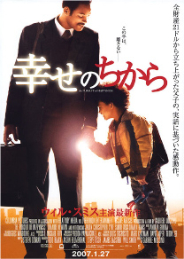 cinema-71.jpg