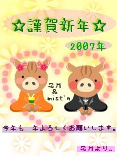 2007.1.jpg