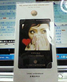 200706080329000.jpg