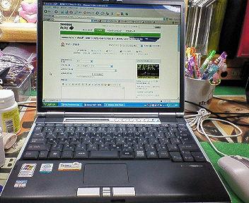 200709130309000.jpg