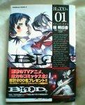 BOOL+_comic.jpg