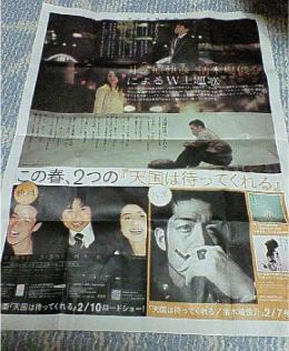 Kiyokiba_cinema.jpg