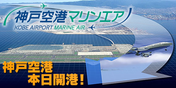 Kobe-1.jpg