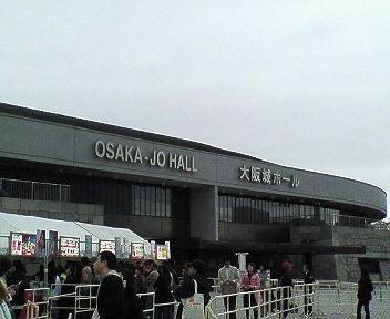 Osaka-johall.1.jpg