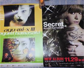 Secret_poster.jpg