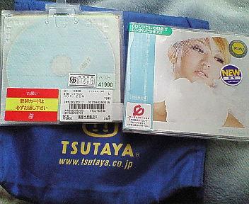 TSUTAYA-3.jpg
