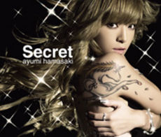 ayu-Secret_DVD.jpg