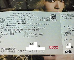 ayu_ticket_CDL.1.jpg