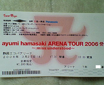 ayu_tour_06.3.jpg