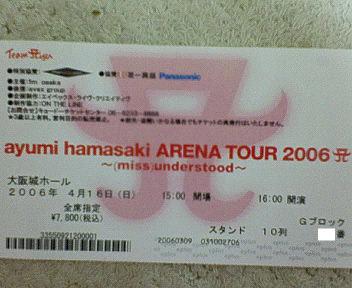 ayu_tour_06.5.jpg