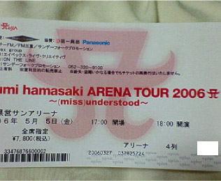 ayu_tour_06.6.jpg
