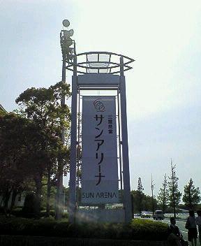 ayu_tour_06.7.jpg