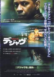 cinema-73.jpg