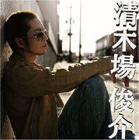 kiyokiba_album_c.jpg
