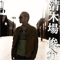 kiyokiba_album_d.jpg