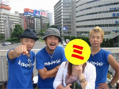 misairu-4.jpg